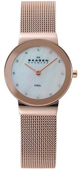 Женские часы Skagen 358SRRD
